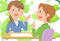 対象社員へのカウンセリング